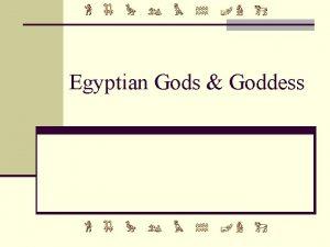 Egyptian Gods Goddess Ra Re AmenRa King of