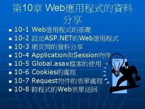 10 2 1 Web Config xml version1 0