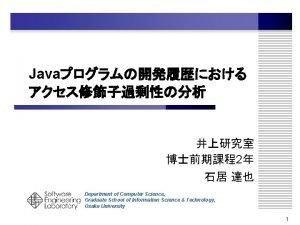 Java 2 Department of Computer Science Graduate School