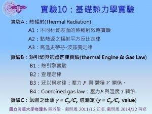 Adiabatic Processes for an Ideal Gas An adiabatic