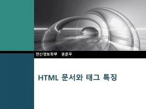 HTML LOGO v HTML Hyper Text Markup Language