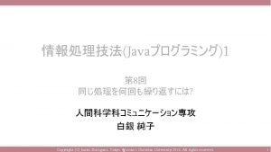 Java1 8 Copyright C Junko Shirogane Tokyo Womans