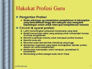 Hakekat Profesi Guru l Pengertian Profesi Suatu pekerjaan