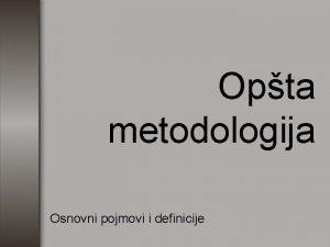 Opta metodologija Osnovni pojmovi i definicije SADRAJ OPTA