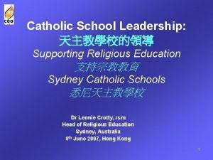Catholic School Leadership Supporting Religious Education Sydney Catholic