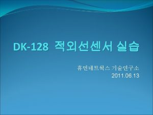 DK 128 Serial port Parallel port high low