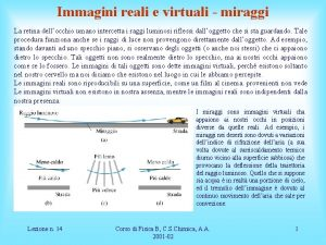 Immagini reali e virtuali miraggi La retina dellocchio