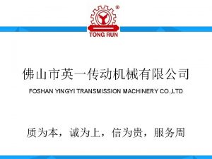 Brief info Founded in 1988 Owned industrial park