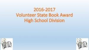 2016 2017 Volunteer State Book Award High School