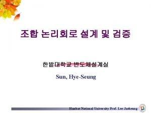 Sun HyeSeung Hanbat National University Prof Lee Jaeheung
