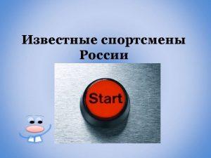 http allaklein ucoz rufon212 jpg 1 http mistaua