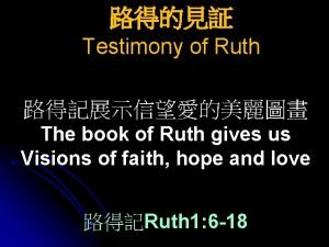 Testimony of Ruth The book of Ruth gives