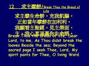 12 Break Thou the Bread of Life Break