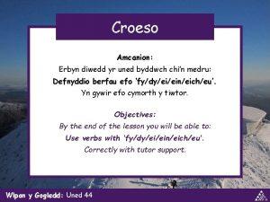 Croeso Amcanion Erbyn diwedd yr uned byddwch chin