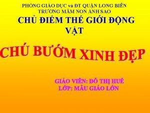 PHNG GIO DC v T QUN LONG BIN