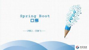 spring boot spring boot 1spring boot 2spring boot