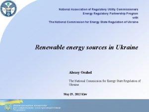 National Association of Regulatory Utility Commissioners Energy Regulatory