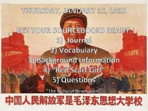 THURSDAY JANUARY 11 2018 GET YOUR SOURCEBOOKS READY