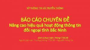 S THNG TIN V TRUYN THNG BO CHUYN