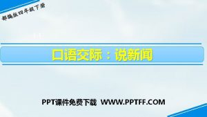 PPTwww 1 ppt commoban PPTwww 1 ppt combeijing