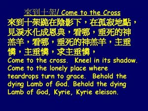 Come to the Cross Come to the cross