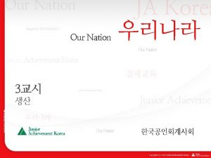 Our Nation designed by CHOGEOSUNG Our Nation JA
