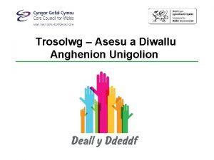 Trosolwg Asesu a Diwallu Anghenion Unigolion Llesiant a