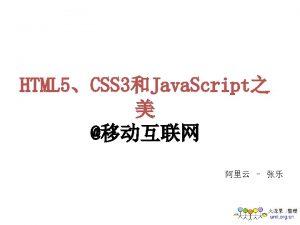 HTML 5 http html 5 doctor com CSS