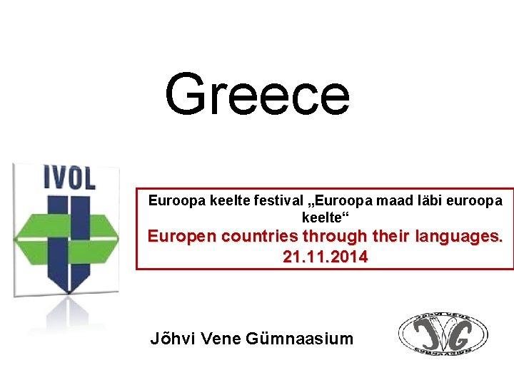 Greece Euroopa keelte festival Euroopa maad lbi euroopa