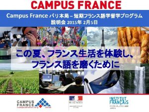 Campus France 4 Contacts Campus France tokyocampusfrance org