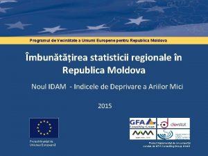 Programul de Vecintate a Uniunii Europene pentru Republica