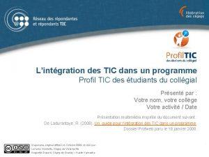Lintgration des TIC dans un programme Profil TIC