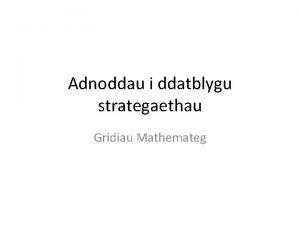 Adnoddau i ddatblygu strategaethau Gridiau Mathemateg Offer ac