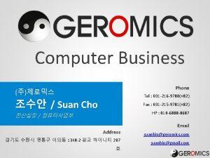 Computer Business Phone Tel 031 216 978082 Suan