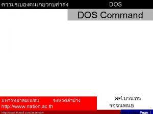 DOS Press 1 Start Type 2 cmd Press