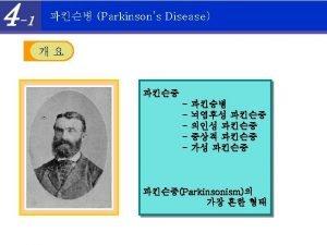 4 5 Parkinsons Disease Rigidity Bradykinesia tremor postural