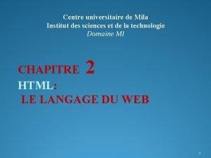 Centre universitaire de Mila Institut des sciences et
