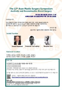 PROGRAM 09 00 Opening remarks 09 00 10