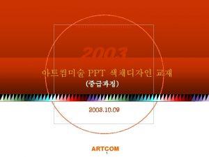 ARTCOM 2003 PPT 2003 10 09 Copyright 2003