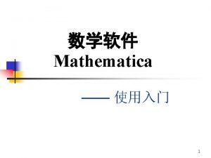 Mathematica 6 In1 xArraySin 3 Out1 Sin1 Sin2