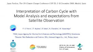 Japan Pavilion The UN Climate Change Conference COP