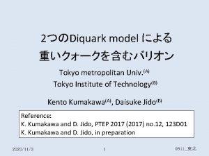 2Diquark model Tokyo metropolitan Univ A Tokyo Institute
