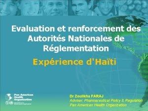 Evaluation et renforcement des Autorits Nationales de Rglementation