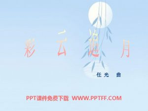 PPTWWW PPTFF COMmoban PPTwww 1 ppt combeijing PPTwww