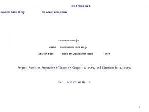 Agenda of the education congress Draft of Agenda