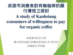 5 International Coffee Organization World coffee consumption 2010