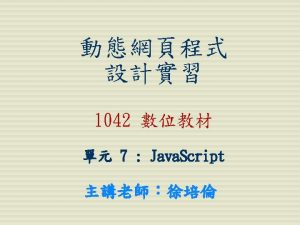 7 Java Script w Java Script w Java