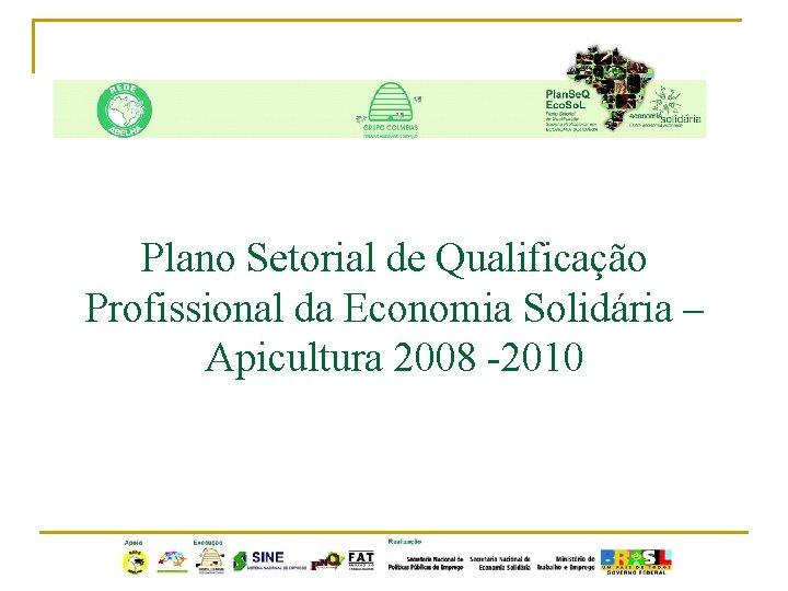 Plano Setorial de Qualificao Profissional da Economia Solidria