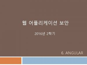 2 6 Angular Chap 11 Starting Angular Chap