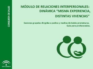 MDULO DE RELACIONES INTERPERSONALES DINMICA MISMA EXPERIENCIA DISTINTAS